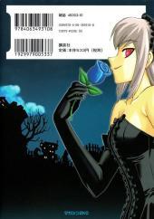 Verso de Magikano -8- Volume 8