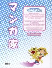 Verso de Chroniques d'un mangaka -2- Tome 2