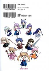Verso de Magikano -10- Volume 10
