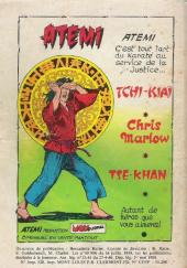 Verso de Akim (1re série) -498- Le trésor du Maharaja