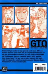 Verso de GTO - Shonan 14 days -2- Tome 2