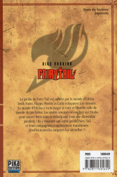 Verso de Fairy Tail -21- Tome 21