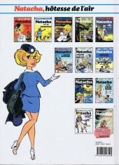 Verso de Natacha -1c1990- Hôtesse de l'air