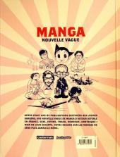 Verso de Manga nouvelle vague