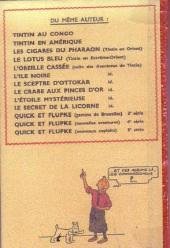 Verso de Tintin - Pastiches, parodies & pirates - Tintin et les soucoupes volantes