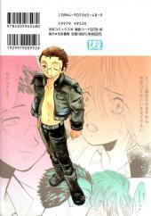 Verso de Kakugo o Kimete!