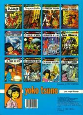 Verso de Yoko Tsuno -5b84- Message pour l'éternité