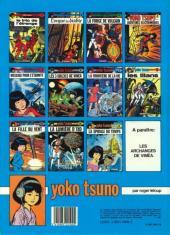 Verso de Yoko Tsuno -12a82- La proie et l'ombre