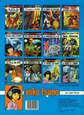 Verso de Yoko Tsuno -1b83- Le trio de l'étrange