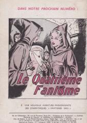 Verso de Frimousse -34- À la recherche d'une ombre
