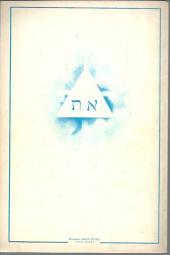 Verso de Belles histoires et belles vies -7- Histoire sainte - Tome 1 : Les Origines du peuple de Dieu