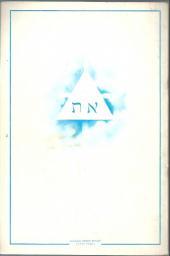 Verso de Belles histoires et belles vies -12- Histoire sainte - Tome II : Les Luttes du peuple de Dieu