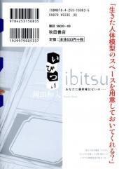 Verso de Ibitsu -1- b.1