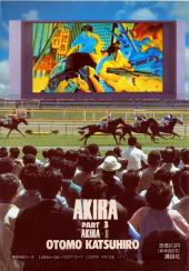 Verso de Akira (en japonais) -3- Tome 3