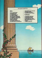 Verso de Alix -9a1983- Le Dieu sauvage