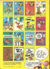 Verso de Boule et Bill -7c79- Album N° 7 des gags de Boule et Bill