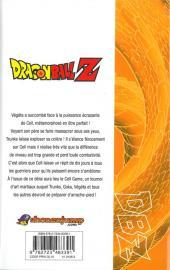 Verso de Dragon Ball Z -22- 5e partie : Le Cell Game 2