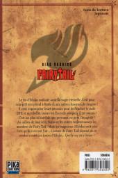Verso de Fairy Tail -22- Tome 22