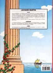 Verso de Alix -1b1990- Alix l'intrépide