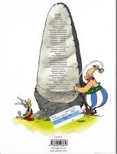 Verso de Astérix (en langues étrangères) -26Tché- Asterix ova odysséa