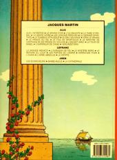 Verso de Alix -2c1985- Le Sphinx d'or