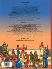 Verso de Alix (Les Voyages d') -15a- Pompéi