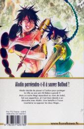 Verso de Magi (The labyrinth of magic) -5- Tome 5