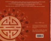 Verso de Yin Yin -1- Yin Yin et le signe du dragon