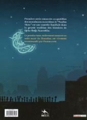 Verso de Muslim'show -1- Le Mois Sacré du Ramadan