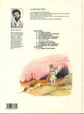 Verso de Aria -3a1987- La septième porte