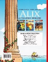 Verso de Alix -INT2- La trilogie romaine
