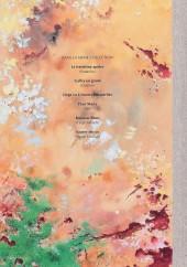 Verso de Pierre Tombal -HS- Sauver des os