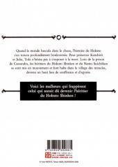 Verso de Hokuto no Ken - La Légende de Toki -5- Tome 5