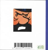 Verso de (AUT) Hergé -46- 1992, une année de mille sabords