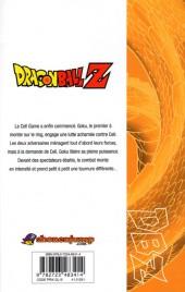 Verso de Dragon Ball Z -23- 5e partie : Le Cell Game 3
