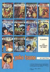 Verso de Yoko Tsuno -1b82- Le trio de l'étrange