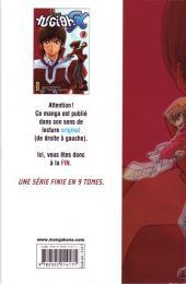Verso de Yu-Gi-Oh! GX -9- Tome 9