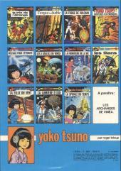 Verso de Yoko Tsuno -3b82- La forge de vulcain