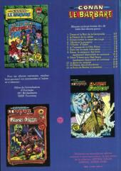 Verso de La ligue de justice (1re série - Arédit - Artima Color DC Super Star puis Artima Color DC) -1- La Ligue de Justice