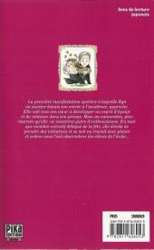 Verso de Lady and Butler -7- Tome 7