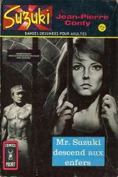 Verso de Suzuki (1re série - Arédit) -Rec3562- Album N°3562 (n°5 et n°6)