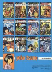 Verso de Yoko Tsuno -7b82- La frontière de la vie