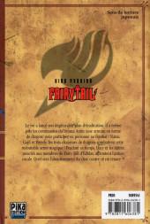 Verso de Fairy Tail -23- Tome 23