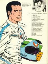 Verso de Michel Vaillant -8c1974- Le 8e pilote