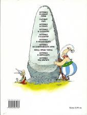 Verso de Astérix (en langues étrangères) -8Bul- Аϲтерикϲ при бритите - Asteriks pri Britite