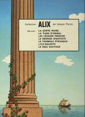 Verso de Alix -7a1970- Le Dernier Spartiate