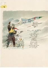 Verso de Tanguy et Laverdure -2d1976- Pour l'honneur des Cocardes