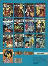 Verso de Yoko Tsuno -8a83- Les titans