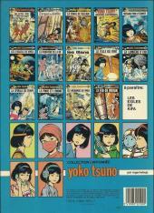 Verso de Yoko Tsuno -7b86- La frontière de la vie