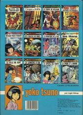 Verso de Yoko Tsuno -6a1983- Les 3 soleils de Vinéa